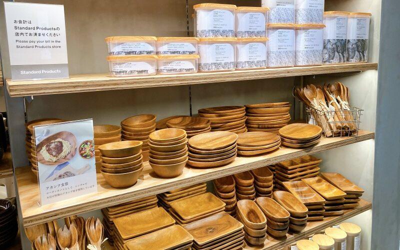 スタンダードプロダクツのアカシア皿